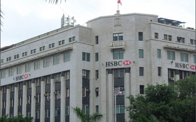 The-Hongkong-and-Sanghai-Banking-Corporation-Fort